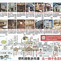 Otaru map-2.jpg