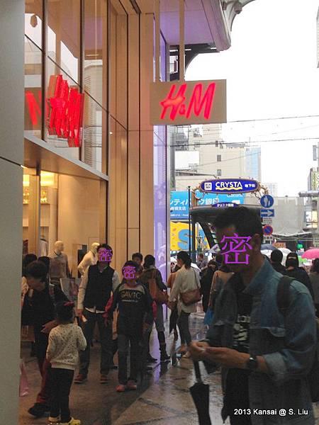 心齋橋-4 H &M