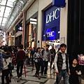 心齋橋-7 DHC