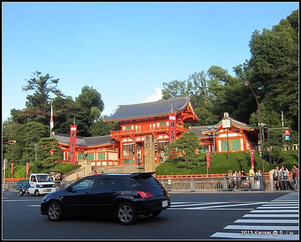 八阪神社-1