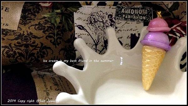珠寶黏土-冰淇淋
