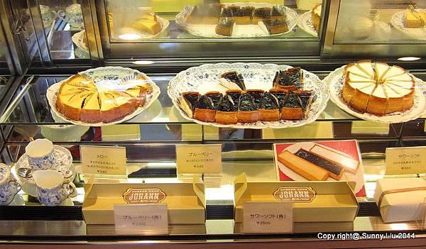 Johann Cheese cake