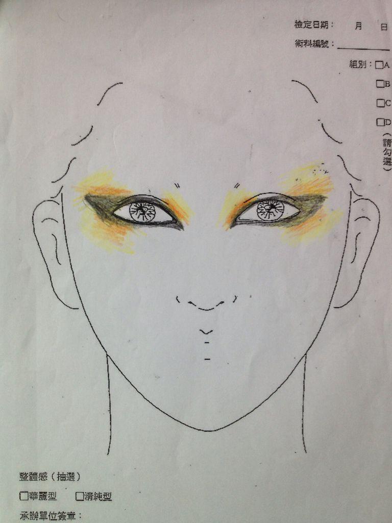 美容乙級證照-彩妝紙圖設計