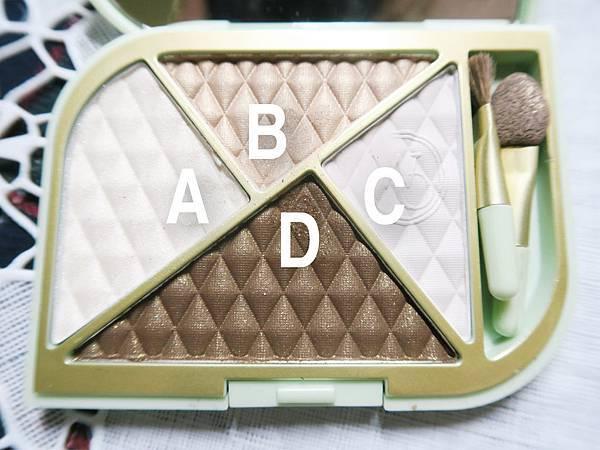 產品ABCD-01