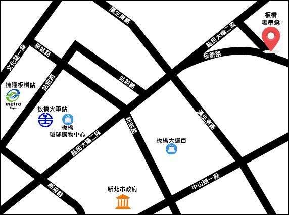 老串燒-map-01.png