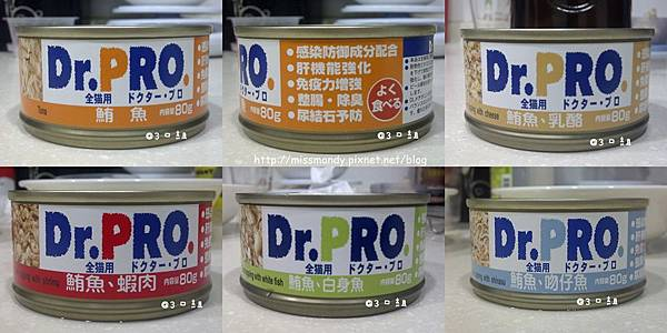 DrPRO.jpg