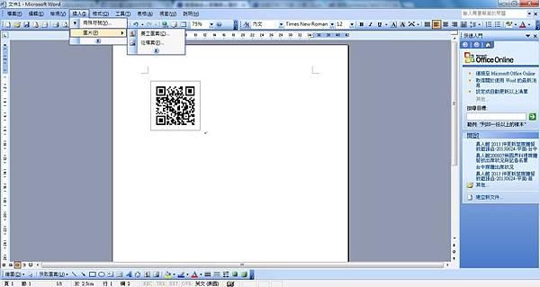 QR code3