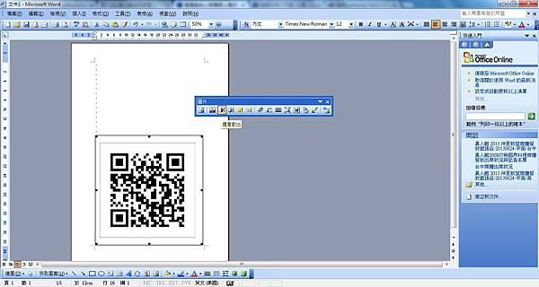 QR code4