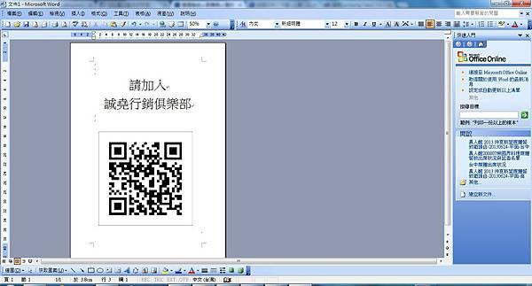 QR code5