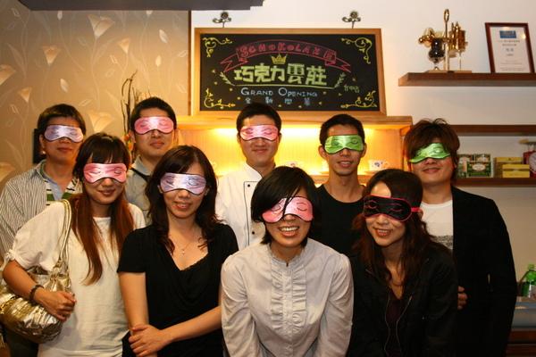 200904部落客餐敘照片.jpg