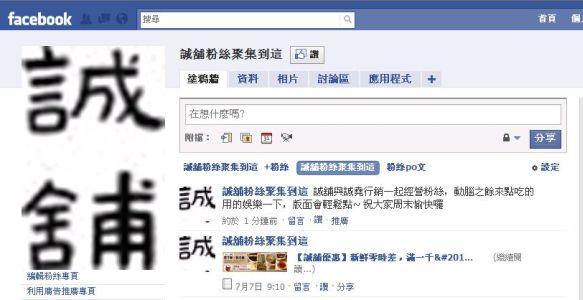 facebook583X300.jpg