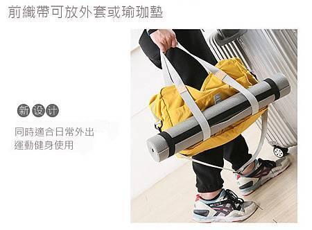 黃色包2.jpg
