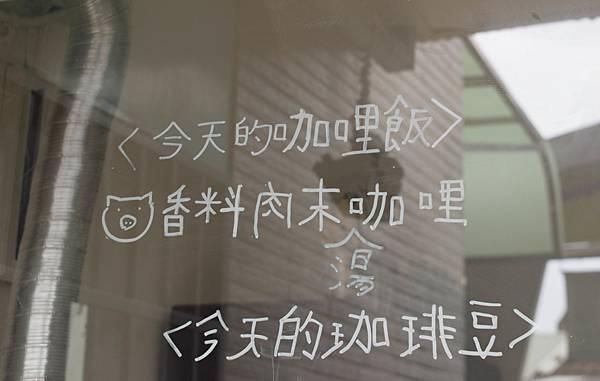 DSC_0044 拷貝.jpg