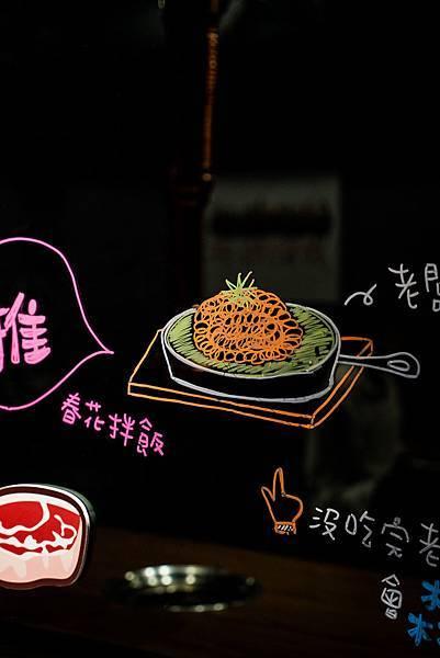 春花燒肉韓式烤肉高雄美食4.jpg