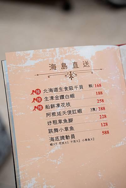 春花燒肉韓式烤肉高雄美食7.jpg