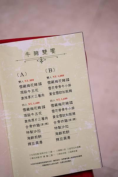 春花燒肉韓式烤肉高雄美食5.jpg