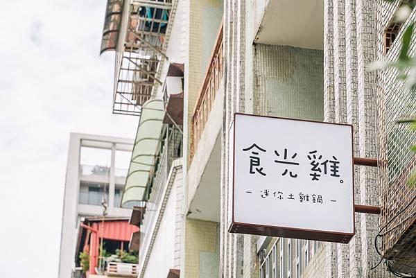 chickensoup-kaohsiung-missmrt2.JPG
