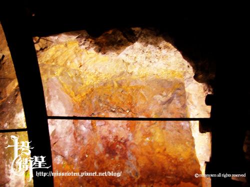 024礦坑內壁.jpg