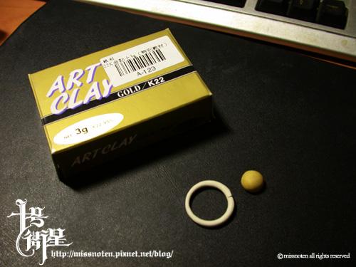 002包裝盒與零件.jpg