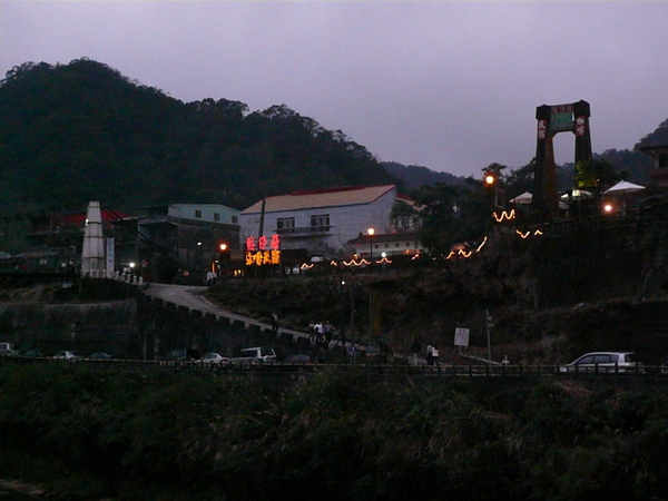 20090129 (26).jpg