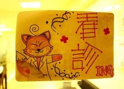 20110704寵物專欄用