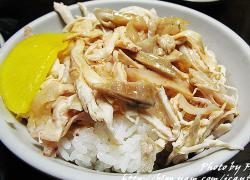美食04-雞肉飯2.jpg