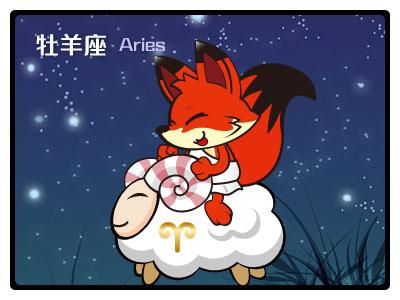 4-牧羊.jpg
