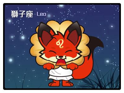 8-獅子.jpg