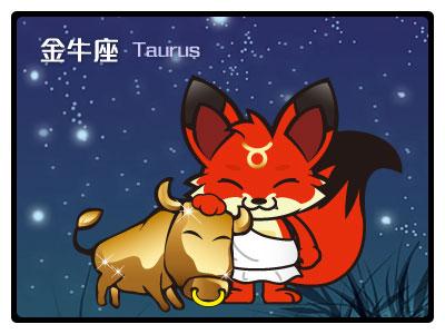 5-金牛.jpg