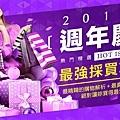 590x393_purple.jpg