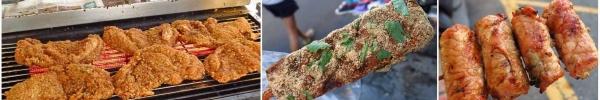 台北好玩好玩美食旅遊大分享~*