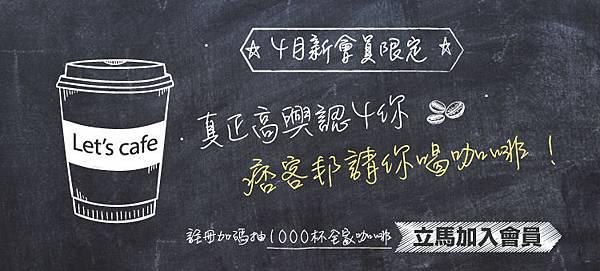 coffee750X338.jpg