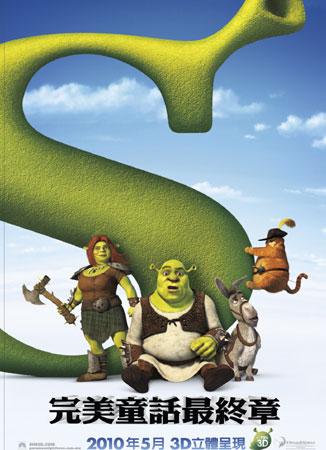 Shrek-4-TW-Poster.jpg