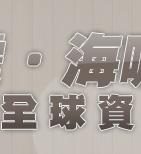 相簿專欄特開_2.jpg