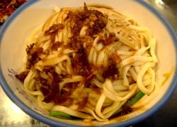 美食01-ㄤ咕麵.jpg