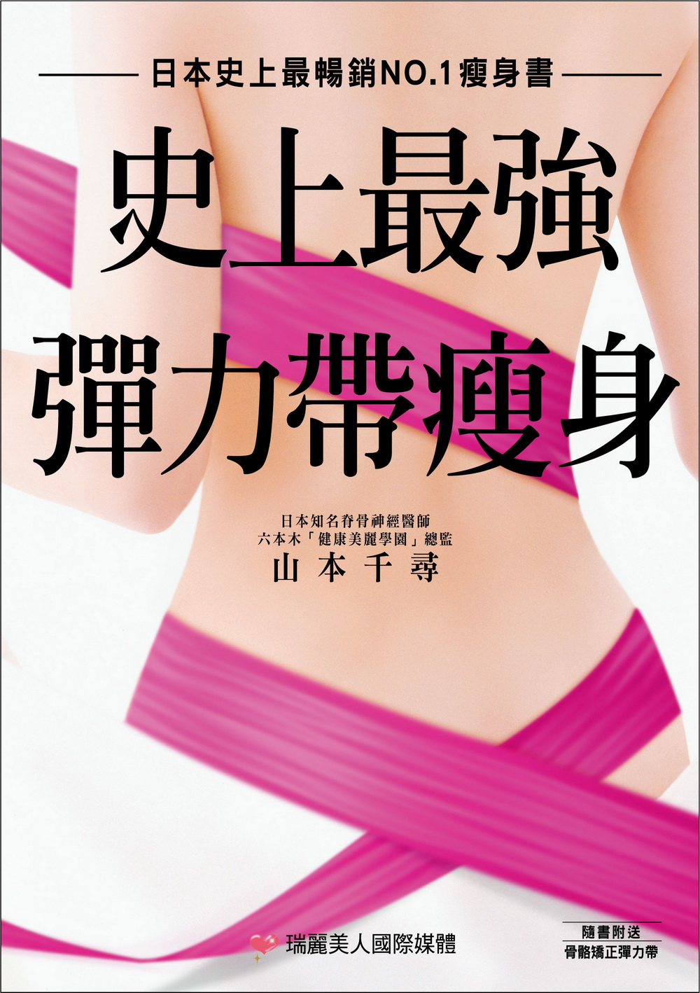 cover03-1.jpg