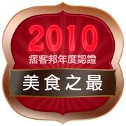 badge3.jpg