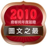 badge6.jpg
