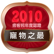 badge4.jpg