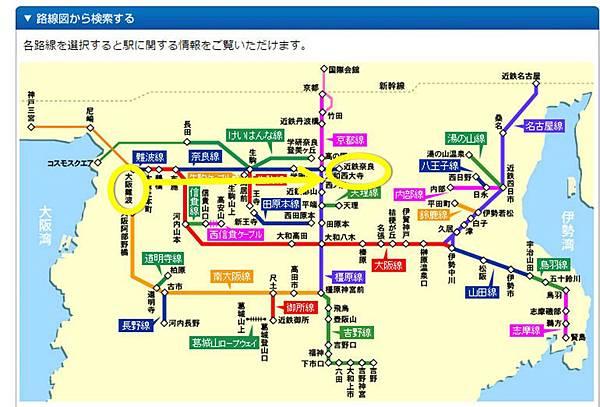 近鐵地圖-奈良