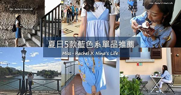 2017_圖FB.jpg