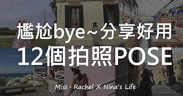 2017_圖FB