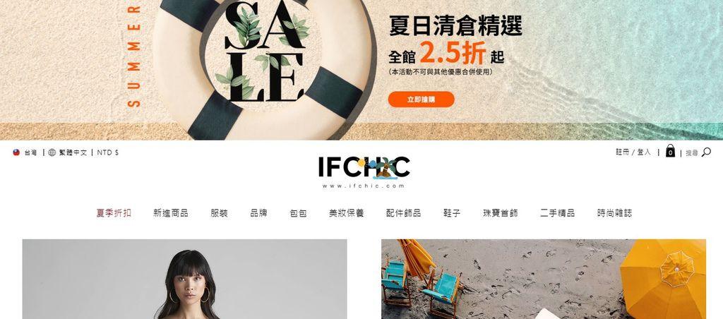 IFCHIC.jpg