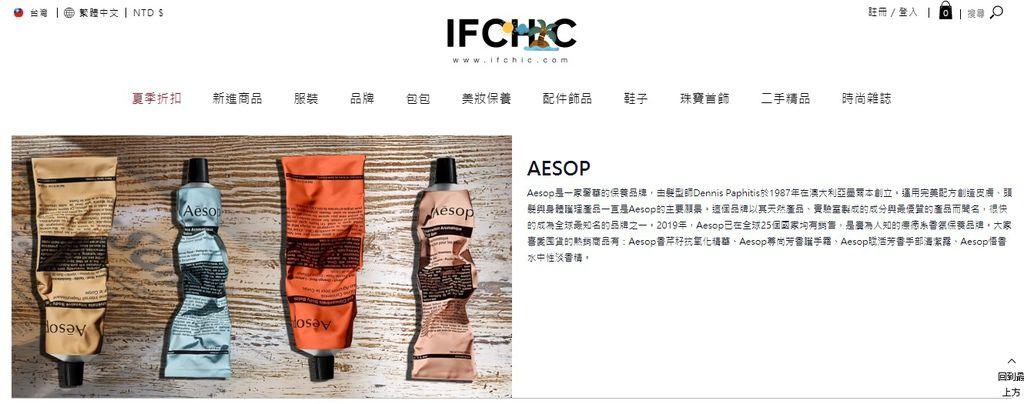 IFCHIC1.jpg