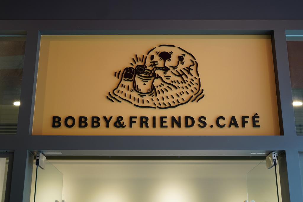 巴比咖啡商行.JPG