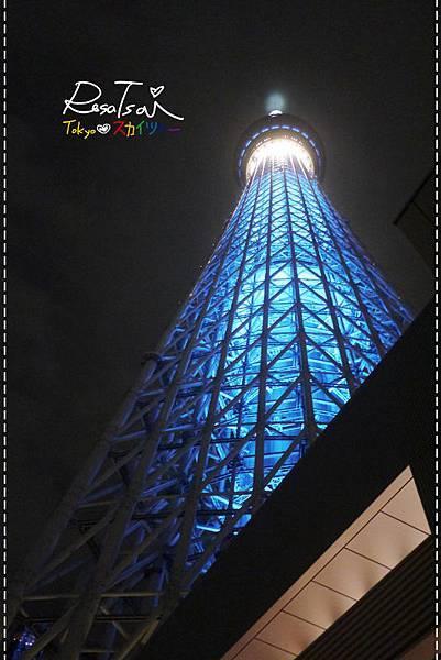 2012_9_24_スカイツリー_夜