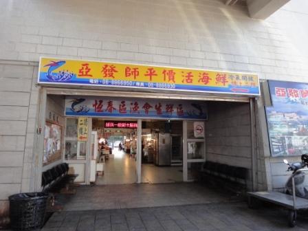輝哥5.JPG