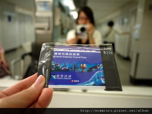 0411-優惠縮水的八達通三日旅遊票
