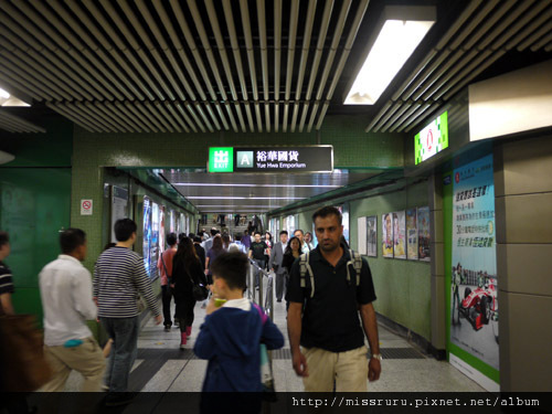0411-佐敦站A出口往民宿