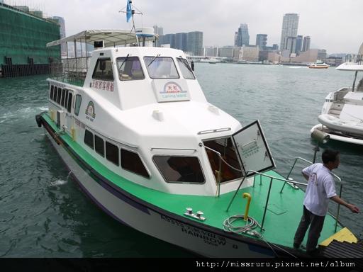 0414 中環天星碼頭搭南ㄚ島免費船